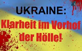 Україна: ясність напередодні пекла!