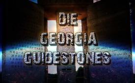 Скрижалі Джорджії
